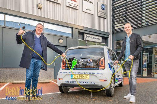 Gilde Personeel gaat Elektrisch met VW Up